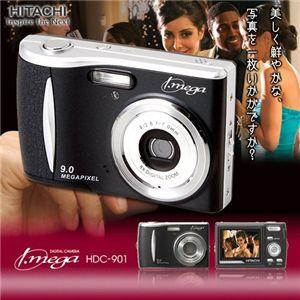 HITACHI 900万画素デジタルカメラ HDC-901 - 拡大画像