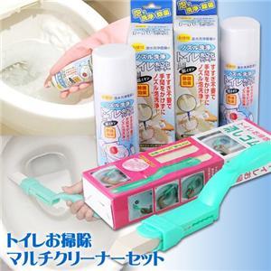 トイレお掃除マルチクリーナーセット - 拡大画像