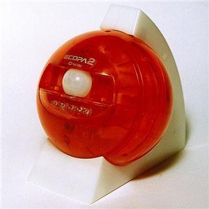 センサーライト エコパ2 オレンジ - 拡大画像
