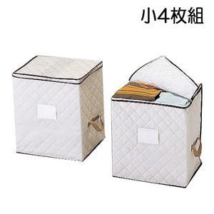 キルティング加工保存袋 【小4枚組】 - 拡大画像
