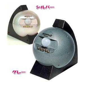 センサーライト エコパ2 シルバー - 拡大画像