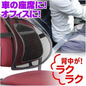 らくちんシート 【2個セット】 - 拡大画像