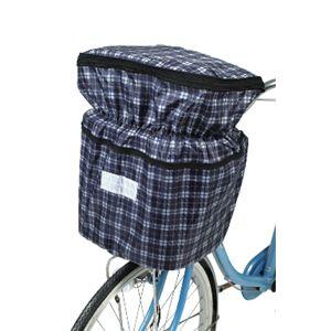 チェック自転車前カゴカバー - 拡大画像