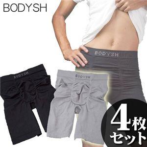 BODYSHメンズスリムシェイプロングパンツ【4枚組】ブラック・グレーの同サイズ2色組×2箱 L - 拡大画像