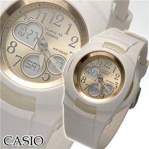 CASIO(カシオ) Baby-G WINTER PASTEL BG90-7BDR/シャンパン - 拡大画像