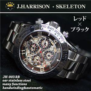 J.HARRISON(ジョン・ハリソン) オートマ  JH-003RB/レッド×ブラック - 拡大画像