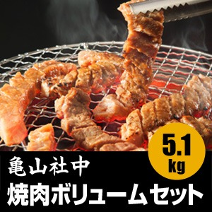 """亀山社中焼肉セット"""" height="""