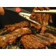 【旧タイプにつき9月30日で販売終了】亀山社中 焼肉 計4kgセットB 【華咲きハラミ400g×4、華咲きカタロース400g×6 、ハサミ、レシピ付き】 - 縮小画像2