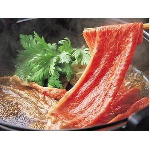 【のし付き(名入れ不可) お歳暮用】亀山社中プロデュース すきやき用牛肉 2キロセット - 拡大画像