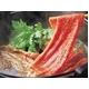 【のし付き(名入れ不可) お歳暮用】亀山社中プロデュース すきやき用牛肉 2キロセット - 縮小画像1