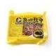 【旧タイプにつき9月30日で販売終了】亀山社中 タレ漬け厚切りカルビ3キロセット - 縮小画像3