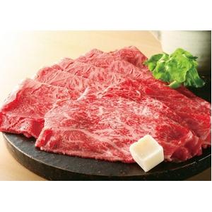 帯広牛 すき焼き800g - 拡大画像