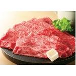 帯広牛 すき焼き800g