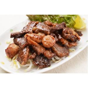 亀山社中 タレ漬焼肉・BBQ 牛ミックスホルモン 250g×5p - 拡大画像