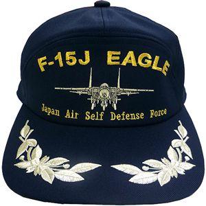 自衛隊キャップ F-15タイプ - 拡大画像
