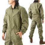 アメリカ軍戦車搭乗員スーツ 10061