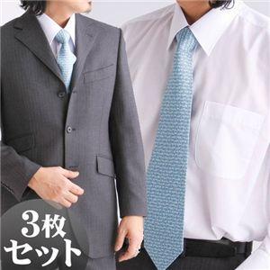 【 百貨店仕立て 】 ワイシャツ3枚セット VV1950 【 長袖 】 ホワイト Lサイズ - 拡大画像