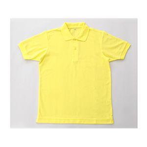 無地鹿の子ポロシャツ イエロー 4L - 拡大画像