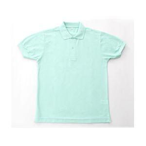 無地鹿の子ポロシャツ ミント グリーン M - 拡大画像