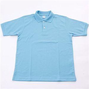 ドライメッシュアクティブ半袖ポロシャツ サックス L - 拡大画像