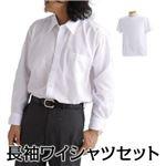ホワイト長袖ワイシャツ2枚+ホワイト Tシャツ3枚 M 【 5点お得セット 】