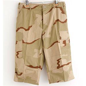 アメリカ軍 BDU クロップドカーゴパンツ /迷彩服パンツ 【 XSサイズ 】 リップストップ 3カラーデザート 【 レプリカ 】  - 拡大画像