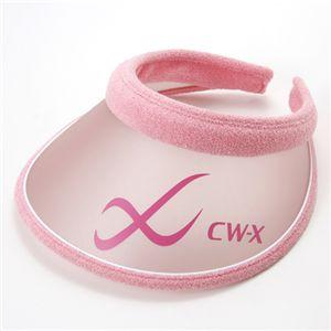 CW-X(シーダブリューエックス) UVカット差込型バイザー ピンク - 拡大画像