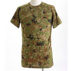 J. S.D.F.(自衛隊)採用吸汗速乾半袖 Tシャツ2枚 SET XL 新 迷彩 - 拡大画像