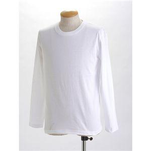 ユニセックス長袖 Tシャツ M ホワイト - 拡大画像