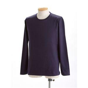 ユニセックス長袖 Tシャツ XL ネイビー - 拡大画像