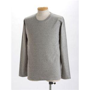 ユニセックス長袖 Tシャツ XL ヘザーグレー - 拡大画像