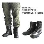 BLACK TAC( ブラックタック) タクティカルサイドジッパー付きブーツ FB4YN 9w(27.0cm)