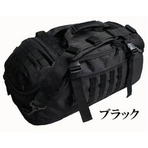 米軍 防水布使用4WAYシーサックレプリカ ブラック - 拡大画像
