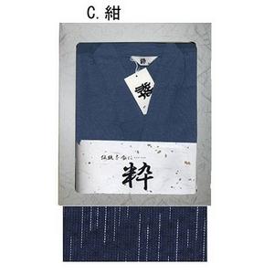ギフト箱付甚平  紺 L - 拡大画像
