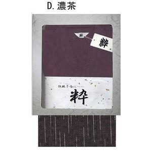 ギフト箱付甚平  濃茶 M - 拡大画像