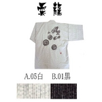 京都手描き絵甚平  龍/白 M