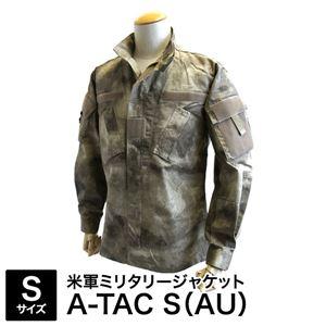 米軍 A-TAC S(AU)ジャケット JB023YN Sサイズ - 拡大画像