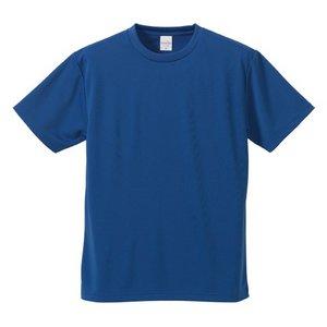 UVカット吸汗速乾 Tシャツ 【 3枚セット 】 CB5900 コバルトブルー & ターコイズ ブルー & ネイビー Lサイズ - 拡大画像