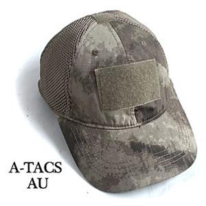 吸汗速乾 米軍 タイプタクティカル最新鋭 カモメッシュキャップ( 迷彩帽子) HC044YN A-TAC S(AU) 【 レプリカ 】  - 拡大画像
