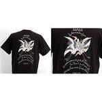浮き出る立体プリント和柄!幸せの七福神Tシャツ (半袖) 1997・福禄寿 白 S (NP)
