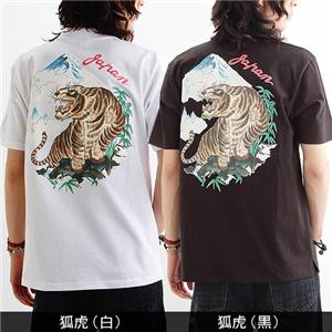 背中で語れる スカ柄ポロシャツ 2008・狐虎 黒 L - 拡大画像