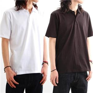 背中で語れる スカ柄ポロシャツ 2009・富士鷹 白 L - 拡大画像