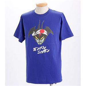 むかしむかし アニメコラボ!サッカーW杯日本代表応援Tシャツ 【10番 デビルマン】 ジャパンブルー L