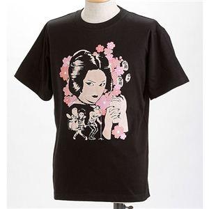 むかしむかし×マカロニほうれん荘 Tシャツ S-2668 【御用ほうれん荘】 L ブラック - 拡大画像