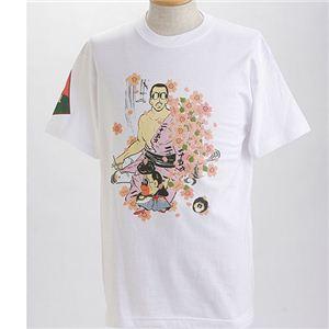 むかしむかし×マカロニほうれん荘 Tシャツ S-2669 【二十五才の決断】 S ホワイト - 拡大画像