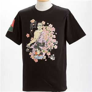 むかしむかし×マカロニほうれん荘 Tシャツ S-2669 【二十五才の決断】 L ブラック - 拡大画像