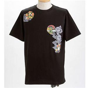 むかしむかし×マカロニほうれん荘 Tシャツ S-2670 【トシちゃん拳法】 S ブラック - 拡大画像