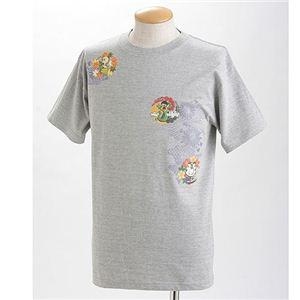 むかしむかし×マカロニほうれん荘 Tシャツ S-2670 【トシちゃん拳法】 L グレー - 拡大画像