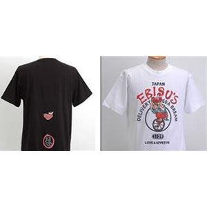 浮き出る立体プリント和柄!幸せの七福神Tシャツ (半袖) 1975・恵比寿 白 XL (NP) - 拡大画像