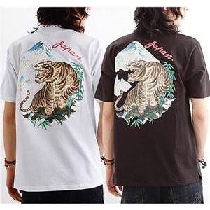 背中で語れる スカ柄ポロシャツ 2008・狐虎 黒 XL (NP) - 拡大画像